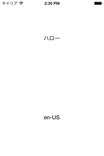 localize4.png