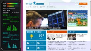 screenshot_05092013_110142.png